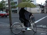 japones-en-bici-electrica-thumbnail